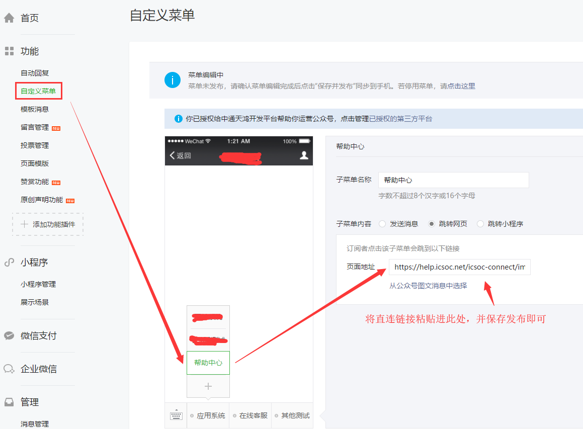响应式企业网站源码免费下载(响应式网站下载) (https://www.oilcn.net.cn/) 网站运营 第2张